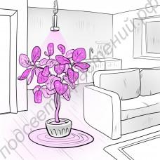 """Полноспектровый 10Вт фитосветодиод на радиаторе LED grow light """"Мерак"""""""